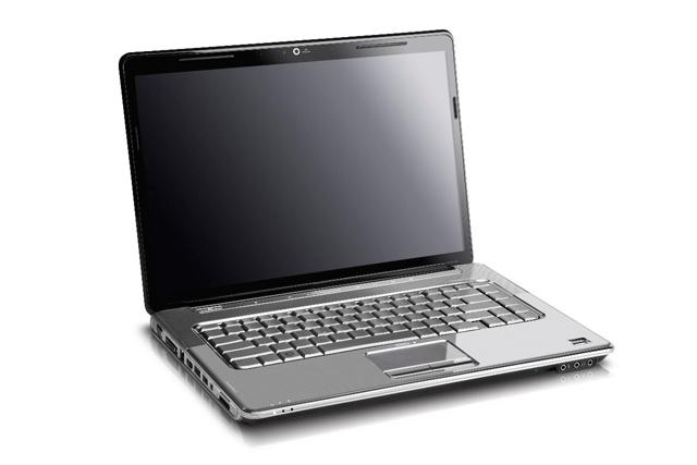 mejor momento para comprar ordenador